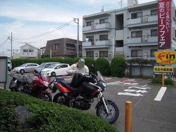 140706_400X-06.jpg