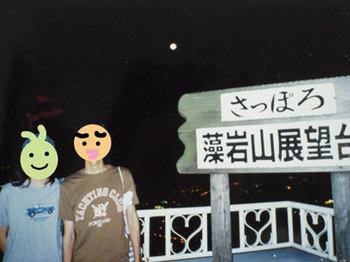 1999北海道ツー016.jpg